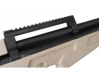 Пневматическая винтовка Ataman M2R Булл-пап укороченная SL 6,35 мм (Песочный)(магазин в комплекте)(846C/RB-SL) планка