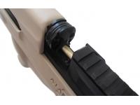 Пневматическая винтовка Ataman M2R Булл-пап укороченная SL 6,35 мм (Песочный)(магазин в комплекте)(846C/RB-SL) магазин