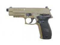 Пневматический пистолет Sig Sauer P226 FDE 4,5 мм