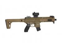 Пневматическая винтовка Sig Sauer MPX FDE-R 4,5 мм