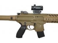 Пневматическая винтовка Sig Sauer MPX FDE-R 4,5 мм рукоять