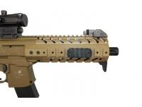 Пневматическая винтовка Sig Sauer MPX FDE-R 4,5 мм цевье