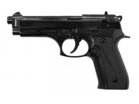 Оружие списанное охолощенное B92-СО Kurs 10ТК черный (Курс-С)