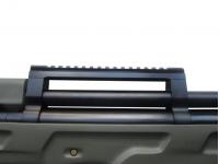 планка пневматической винтовки Ataman 836/RB-SL