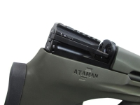 затвор пневматической винтовки Ataman 836/RB-SL №1