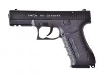 Травматический пистолет Fantom 9 мм Р.А.