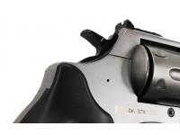 Оружие списанное охолощенное Таурус-CO под патр.св/звук.дейст.кал.10*ТК (КУРС-С)(СХП) курок