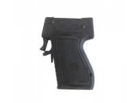 Травматический пистолет Кордон-5 18х45