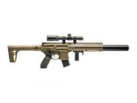 Пневматическая винтовка Sig Sauer MCX Scoped FDE-S 4,5 мм