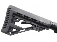 Пневматическая винтовка Ataman M2R Тип IV Карабин Тактик укороченная SL 5,5 мм (Зелёный)(магазин в комплекте) (635C/RB-SL) приклад