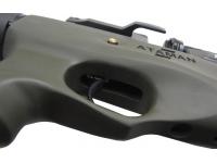 Пневматическая винтовка Ataman M2R Тип IV Карабин Тактик укороченная SL 5,5 мм (Зелёный)(магазин в комплекте) (635C/RB-SL) спусковой крючок