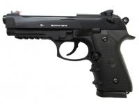 Пневматический пистолет Borner Sport 331 4,5 мм (№ 12М21812)