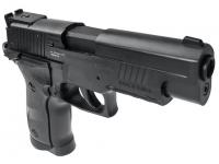 спусковой крючок пневматического пистолета Gunter P26