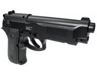 спусковой крючок пневматического пистолета Gunter P92
