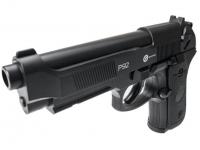 курок пневматического пистолета Gunter P92
