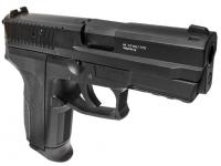 спусковой крючок пневматического пистолета Gunter P2022
