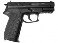 пневматический пистолет Gunter P2022 вид справа
