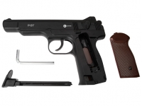 извлечение магазина пневматического пистолета Gunter P-ST