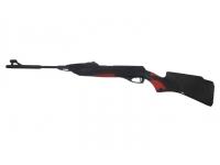 Пневматическая винтовка МР-512-47 4,5 мм (красн., обновленный дизайн)