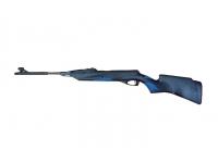 Пневматическая винтовка МР-512-48 4,5 мм (син., обновленный дизайн)