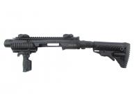 Преобразователь пистолета в карабин SIG 226 G2C