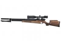 Пневматическая винтовка Ataman M2R 5,5мм (№ 306298)