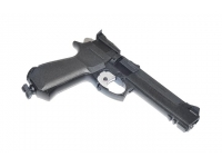 спусковой крючок пневматического пистолета МР-651К
