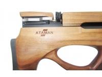 Пневматическая винтовка Ataman M2R Булл-пап укороченная 4,5 мм (Дерево)(магазин в комплекте)(814C/RB-SL) затвор