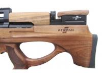 Пневматическая винтовка Ataman M2R Булл-пап укороченная 4,5 мм (Дерево)(магазин в комплекте)(814C/RB-SL) приклад
