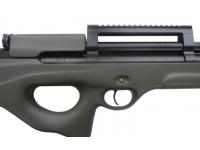 Пневматическая винтовка Ataman M2R Булл-пап 5,5 мм (Зелёный)(магазин в комплекте)(435/RB-SL) рукоять