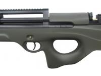 Пневматическая винтовка Ataman M2R Булл-пап 5,5 мм (Зелёный)(магазин в комплекте)(435/RB-SL) планка