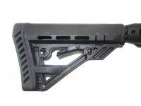 Пневматическая винтовка Ataman M2R Тип IV Карабин Тактик SL укороченная 6,35 мм (Дерево)(магазин в комплекте)(616C/RB-SL) приклад