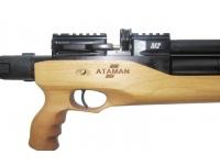 Пневматическая винтовка Ataman M2R Тип IV Карабин Тактик SL укороченная 6,35 мм (Дерево)(магазин в комплекте)(616C/RB-SL) рукоять