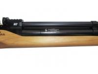 Пневматическая винтовка Ataman M2R Тип IV Карабин Тактик SL укороченная 6,35 мм (Дерево)(магазин в комплекте)(616C/RB-SL) цевье