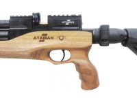 Пневматическая винтовка Ataman M2R Тип IV Карабин Тактик SL укороченная 6,35 мм (Дерево)(магазин в комплекте)(616C/RB-SL) планка