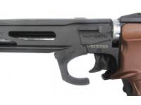 Пневматический пистолет МР-657К 4,5 мм спусковой крючок