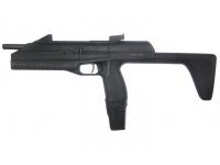 Пневматический пистолет МР-661К-04 эксп. 4,5 мм