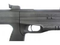МР-661К-04 эксп. 4,5 мм 30430 спусковой крючок
