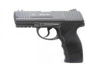 Пневматический пистолет Borner W3000M 4,5 мм (№ 13e45536 уц)