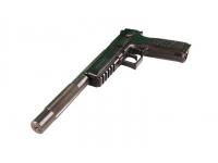 Удлинитель ствола для ASG CZ P-09 Duty вид №3