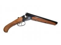 Оружие списанное охолощенное обрез МР43-СО Брат-2 10х31 (Курс-С)