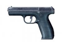 Служебный пистолет П-96 кал. 9х17