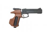 Пневматический пистолет МР-651К-24 4,5 мм вид спереди