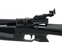 Пневматическая винтовка МР-61-09 4,5 мм (Биатлон, с кнопкой предохр.) целик