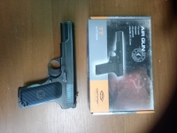 Набор из трёх пневматических пистолетов gletcher