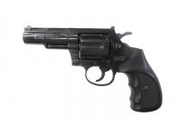 Газовый пистолет RECK COBRA 380ME №М30911224