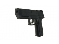 Пневматический пистолет Crosman P15B C02 Powered BB 4,5 мм