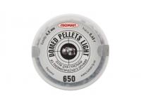 Пули пневматические Люман Domed pellets light 4,5 мм 0,45 грамма (650 шт.)