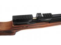 цевье пневматической винтовки Ataman 986/RB-SL