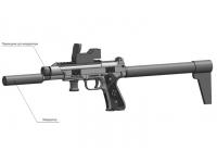 схема к пневматическому пистолету Атаман-М2 №5